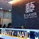 E. Layer Unisex Hair & Beauty Salon