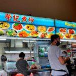 Rongji Seafood