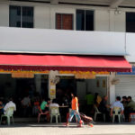 Chen Cai Eating House