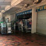 Fwu Hae Pet Shop