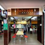 Johnson Eatery
