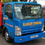 Kaolin Towing Pte Ltd