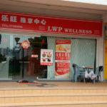 LWP Wellness