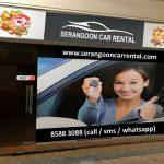 Serangoon Car Rental Singapore