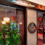 Sichuan Tianfu Restaurant
