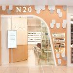 N20 Nail Spa salon