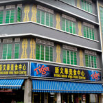 Yong Kee Seafood Restaurant