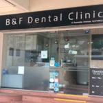 B & F Dental Clinic