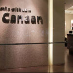 Canaan Dental Surgery Pte. Ltd.