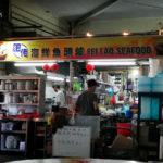Fei Lao Seafood