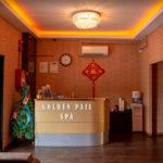 Golden Pail Spa