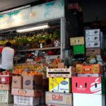 Holland Village Fresh Fruit Suppliers