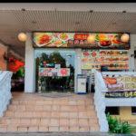 Lai Huat Sambal Fish