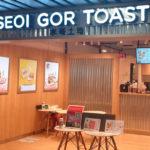 Seoi Gor Cafe @ Loyang Point