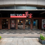 Shu Yan Sichuan Cuisine