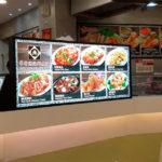 Tsui Hiang Guan Seafood (
