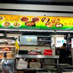 Al Kasim Indian Muslim Food