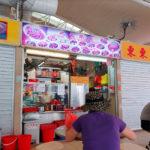 Guang Liang Cooked Food