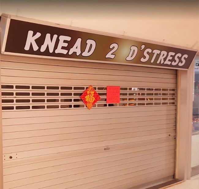 Knead 2 D'stress