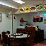 Mu Liang Zai Liang Kee Teochew Restaurant