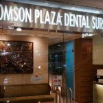 Thomson Plaza Dental Surgery