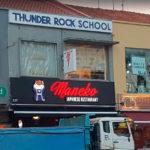 Thunder Rock School