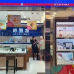 MoneyMax Pawnshop - Toa Payoh HDB Hub