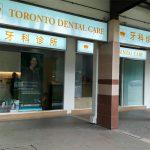 Toronto Dental Care Singapore